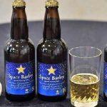 La cerveza del espacio: Space Barley