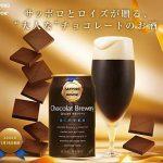 Cerveza con sabor a chocolate