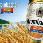 Krombacher Weizen, la perla alemana