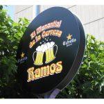 """""""El Manantial de la Cerveza Ramos"""", una notable cervecería en Barcelona"""