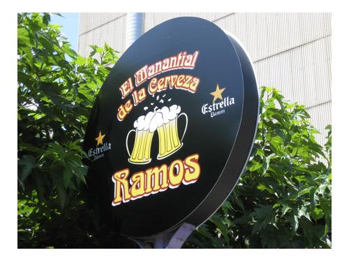 Manantial de la Cerveza Ramos